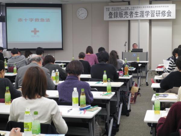赤十字社北海道支社様